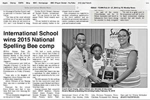 spelling-bee-winner-blog-img2
